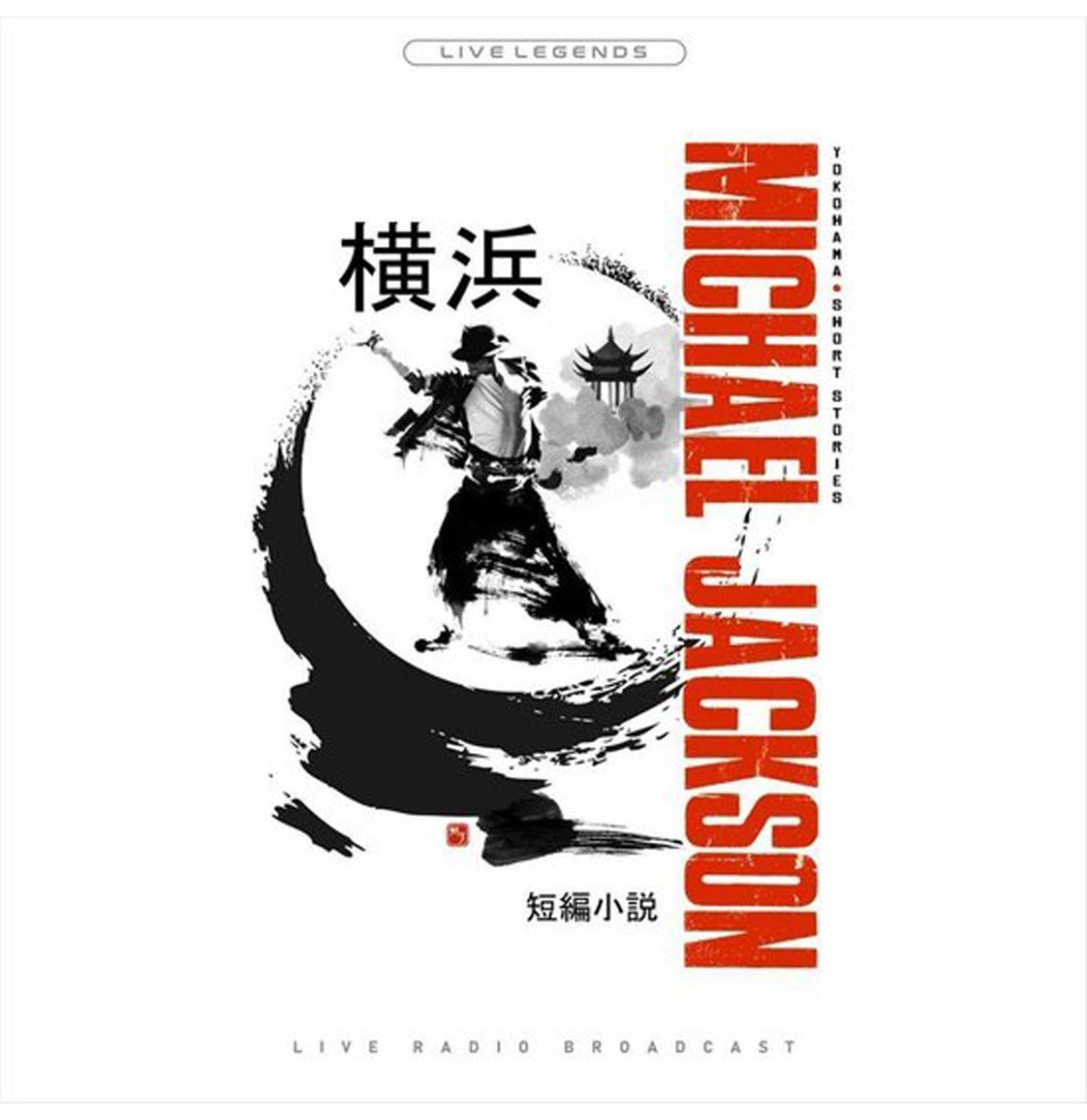 Michael Jackson - Yokohama Short Stories (Clear Vinyl) LP