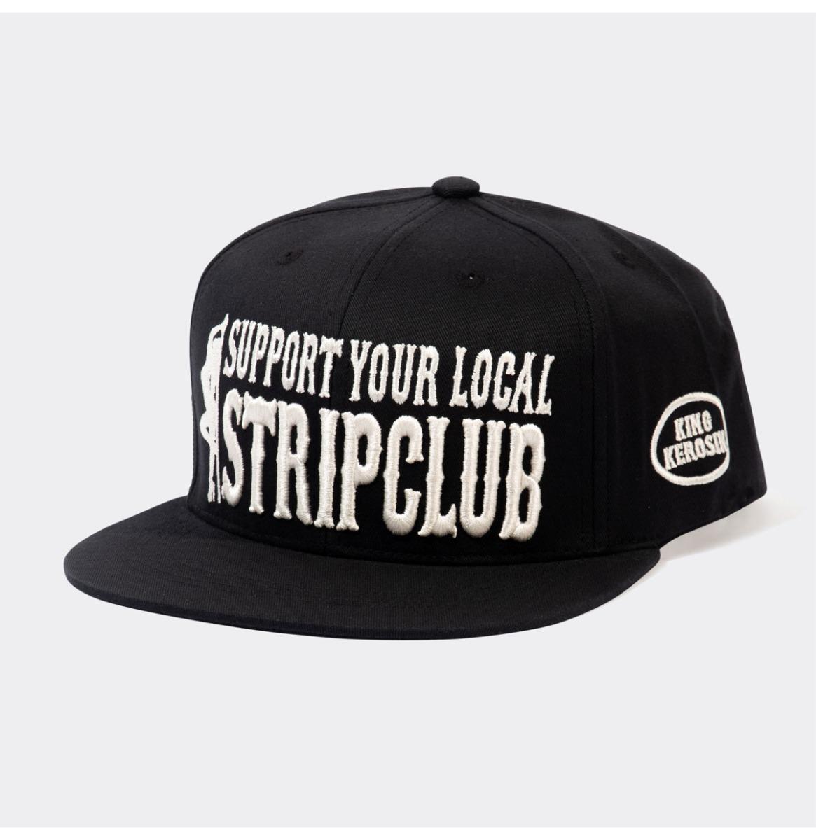 King Kerosin Flat Pet Support Your Local Stripclub